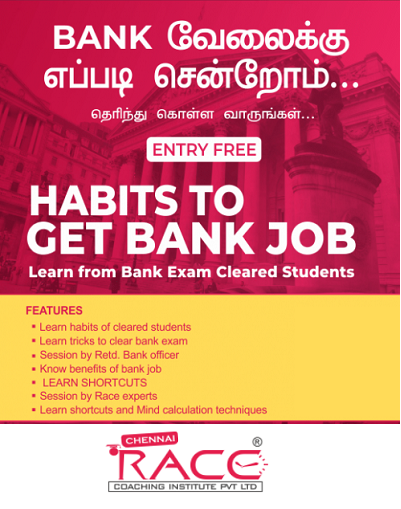 HABITS-TO-CRACK-BANK-EXAMS-GET-bank-jobs-easily-KNOW-THE-SECRET-TO-CRACK-ANY-BANK-EXAMS-RACE-INSTITUTE-FREE-SEMINAR - 2019