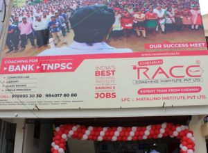 race institute Karaikal Branch Inauguration Photos (1)