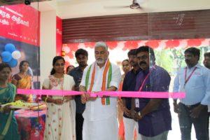 race institute Karaikal Branch Inauguration Photos (2)
