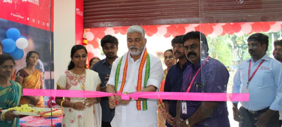 race institute Karaikal Branch Inauguration Photos (2)