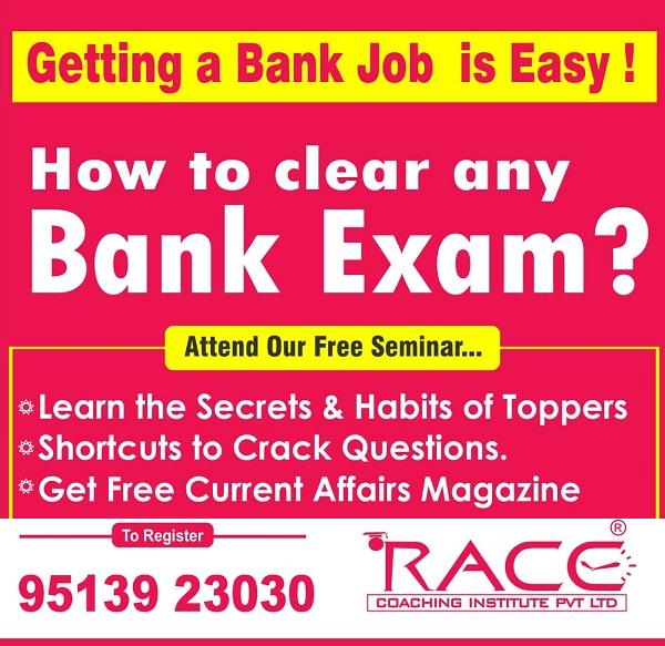 bank job trivandrum and cochin -min