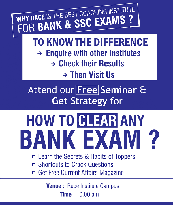 banking-free-seminar-bangalore - race institute - trivandrum and ernakulam branches - cochin - crack bank exams easily