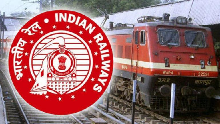 4,00,000 Vacancies to be filled in 3 Years – Indian Railway - race institute - exclusive