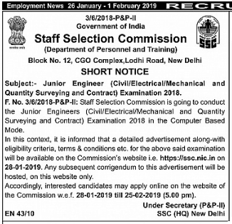SSC-JE-RECRUITMENT-2019-RACE-INSTITUTE-NOTIFICATION-2019