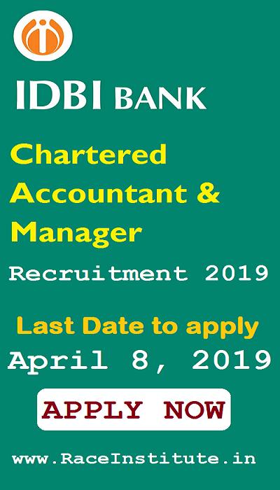 idbi ca recruitment 2019