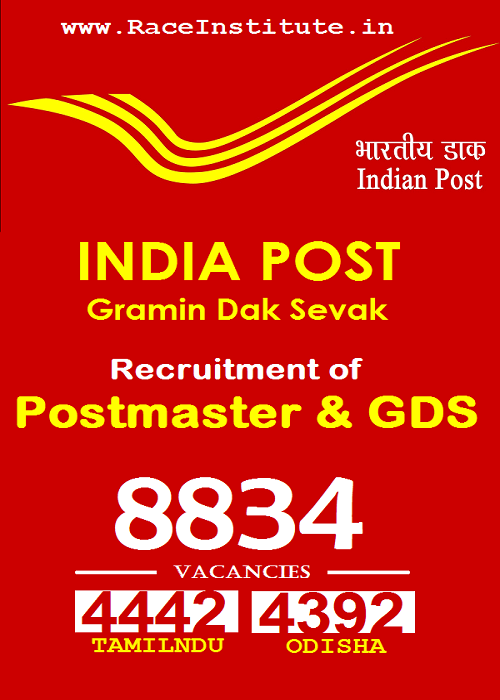 india post gds recruitment 8834 posts - tamilnadu - odisha - 2019 - apply now
