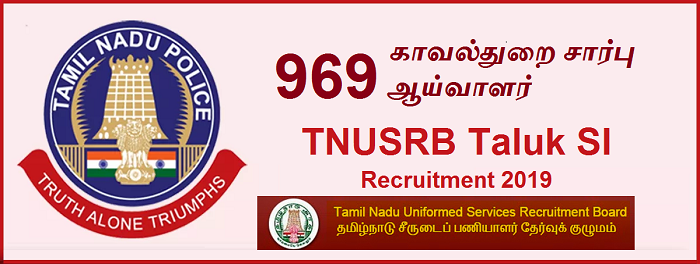 tnusrb si recruitment 2019 - race institute