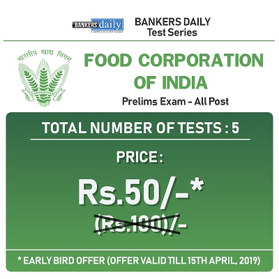 Buy 5 Online Mock Exams & Crack FCI Prelims Exam 2019 - FCI - Online Prelims Mock Test Series in an Offer Price - FCI 2019 - Prelims Online Mock Test Series - Buy FCI JE & Assistant 2019 – Prelims Mock Exams