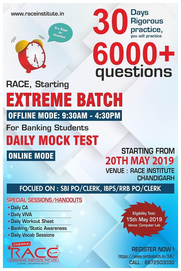 Extreme Circle for IBPS & SBI Bank Exams 2019 – Chandigarh – Crack SBI PO Clerk & upcoming IBPS Clerk PO RRB PO Exams easily