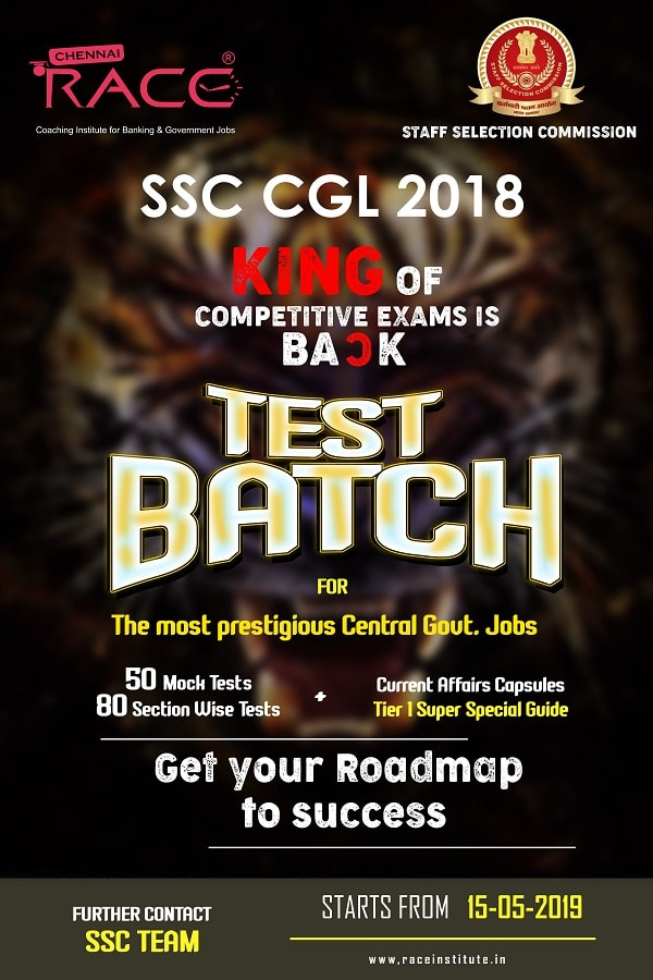 SSC CGL 2018 - ONLINE MOCK TEST BATCH - RACE INSTITUTE - BEST SSC EXAM COACHING INSTITUTE