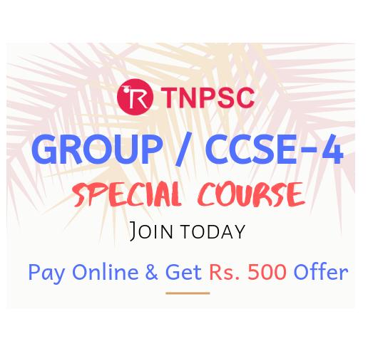 TNPSC CCSE-4 - SPECIAL COURSE