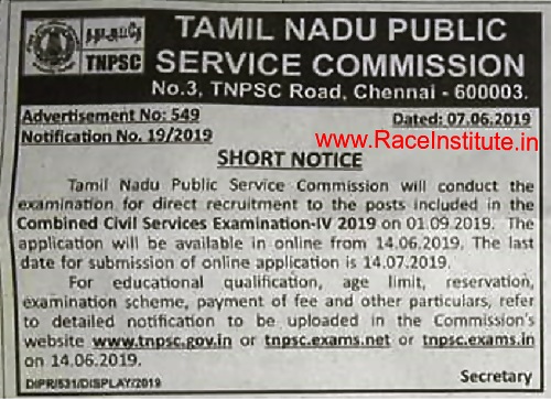 TNPSC CCSE IV 2019 – Short Notice – Apply from June 14