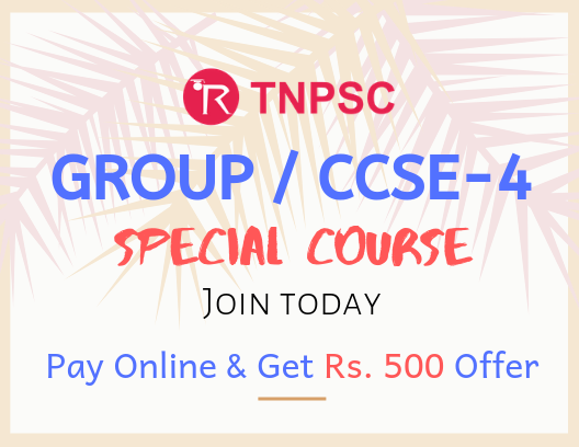 TNPSC-GROUP-4 SPECIAL COURSE - LIMITED OFFER- BEST TNPSC COACHING