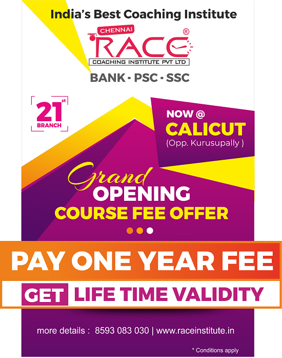 RACE Institute Calicut Kozhikode Branch - Special Offer Best Bank SSC PSC Exam Coaching Institute in Calcut - Join at Offer Price-final