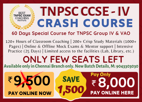 TNPSC GROUP 4 VAO CRASH COURSE - 2 MONTH SHORT TERM COACHING - HUGE MATERIALS - MOCK EXAMS ONLINE AND OFFLINE - TEST BATCHES INCLUDED - CHEAPEST PRICE - BEST TNPSC GROUP 4 COACHING - RACE_social_course_final