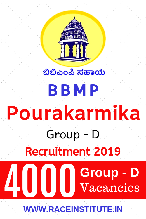 BBMP Pourakarmika (Group-D) Recruitment 2019 – 4000 Vacancies