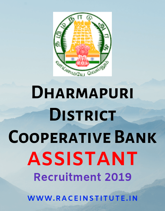 Dharmapuri District Cooperative Bank- ASSISTANT JOB NOTIFICATION - APPLY ONLINE - EXAM DATE - HOW TO CRACK - GET BANK EXAM - RACE INSTITUTE-min