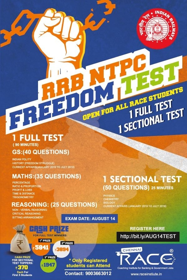 RACE INSTITUTE - FREEDOM TEST RRB NTPC 2019 - WIN CASH PRICES UPTO RS. 13000-min