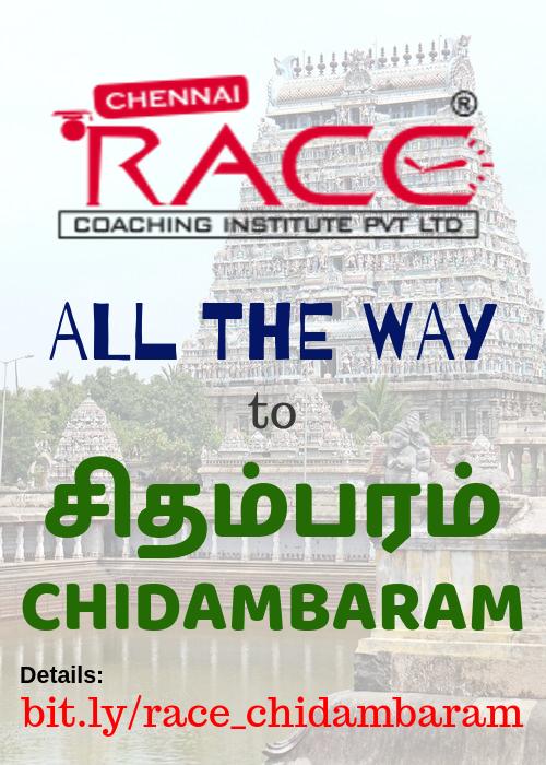 RACE COMPETITIVE EXAM COACHING INSTITUTE - CHIDAMBARAM