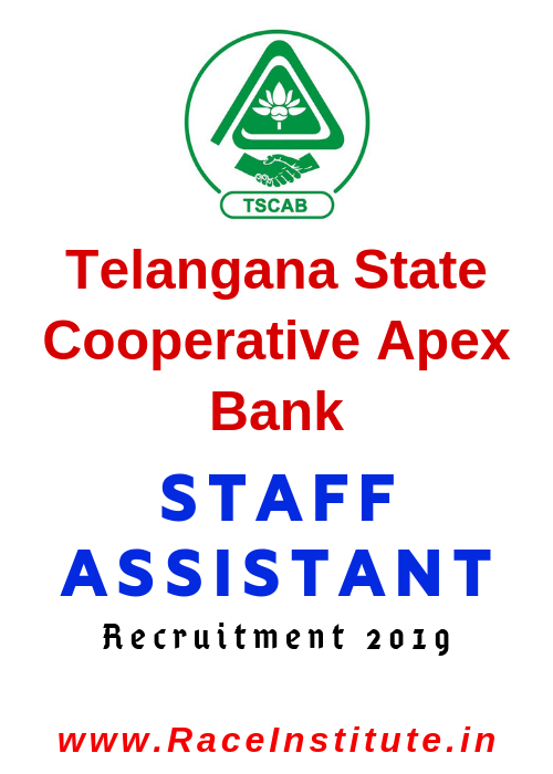 Telangana State Cooperative Apex Bank