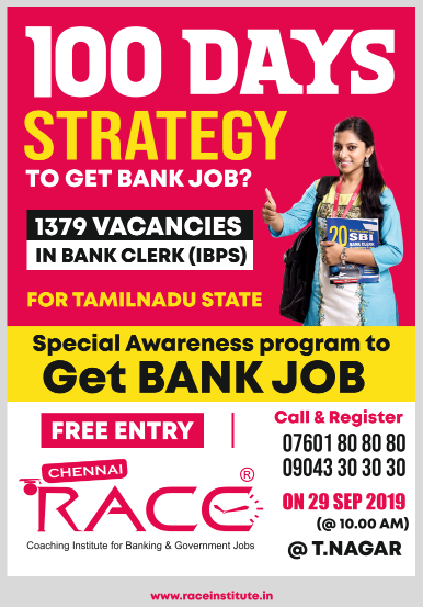 banking free seminar - how to crack bank exams - in chennai race institute