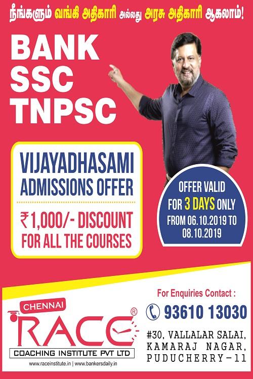 RACE Institute Pondicherry -Vijayashasami offer